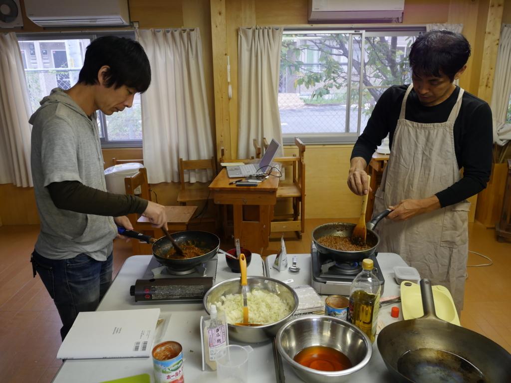 f:id:tokyokenji-teacher:20171016112645j:plain