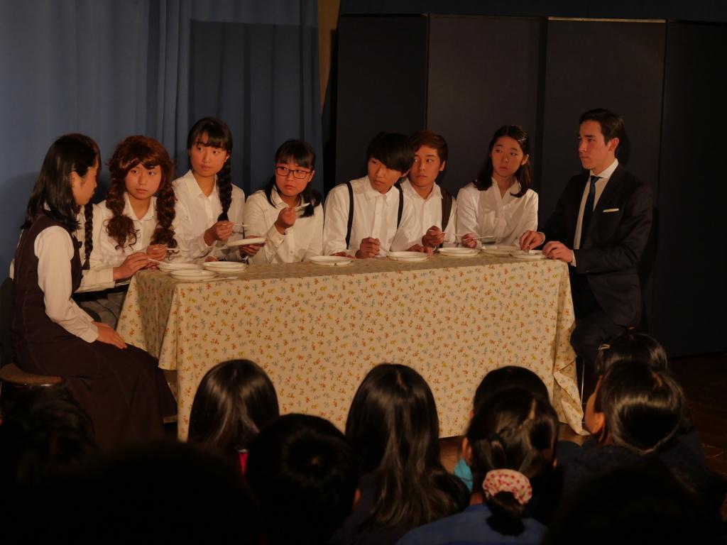 f:id:tokyokenji-teacher:20171201164809j:plain