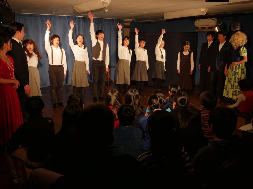 f:id:tokyokenji-teacher:20171201165321j:plain