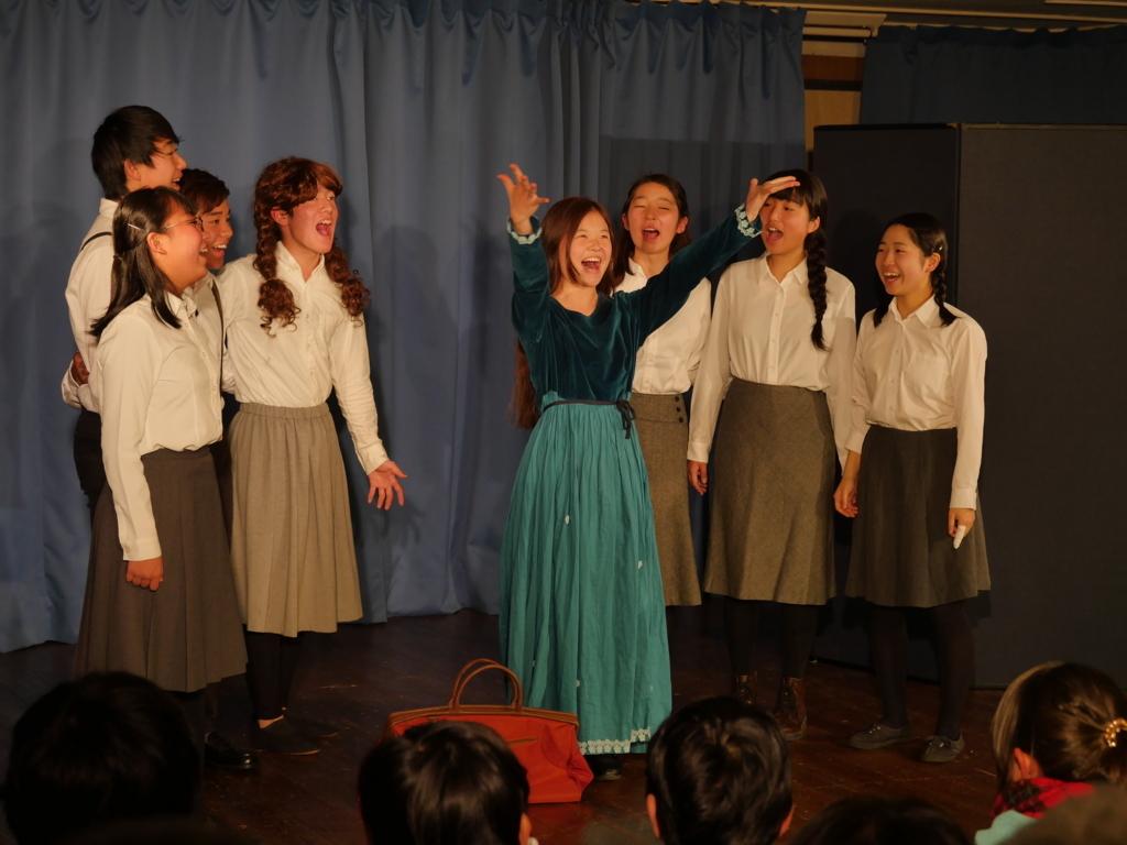 f:id:tokyokenji-teacher:20171201165855j:plain