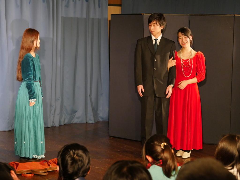 f:id:tokyokenji-teacher:20171201170202j:plain
