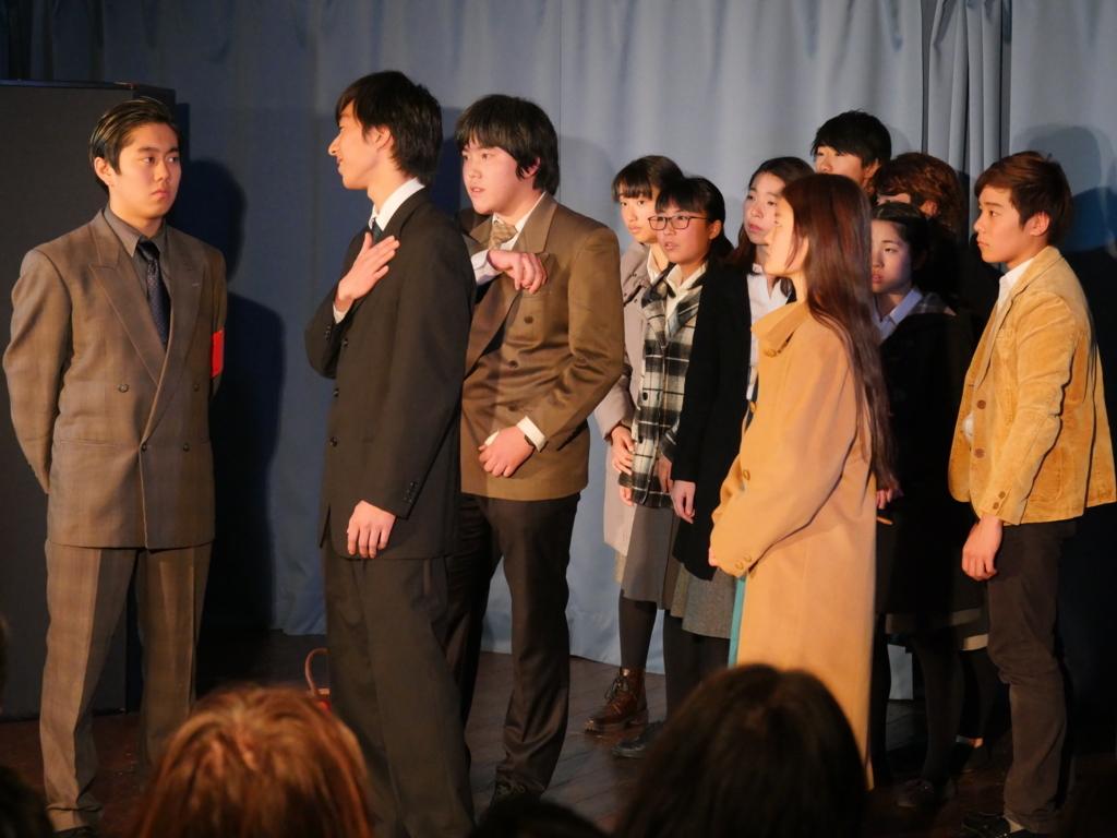 f:id:tokyokenji-teacher:20171202155446j:plain