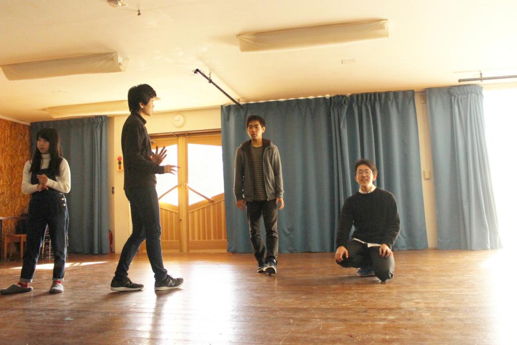 f:id:tokyokenji-teacher:20171221114840j:plain