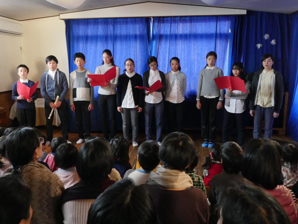 f:id:tokyokenji-teacher:20171223083523j:plain