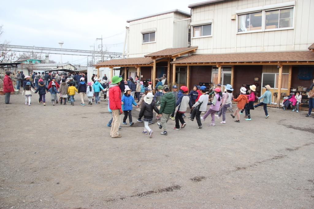 f:id:tokyokenji-teacher:20180120151231j:plain