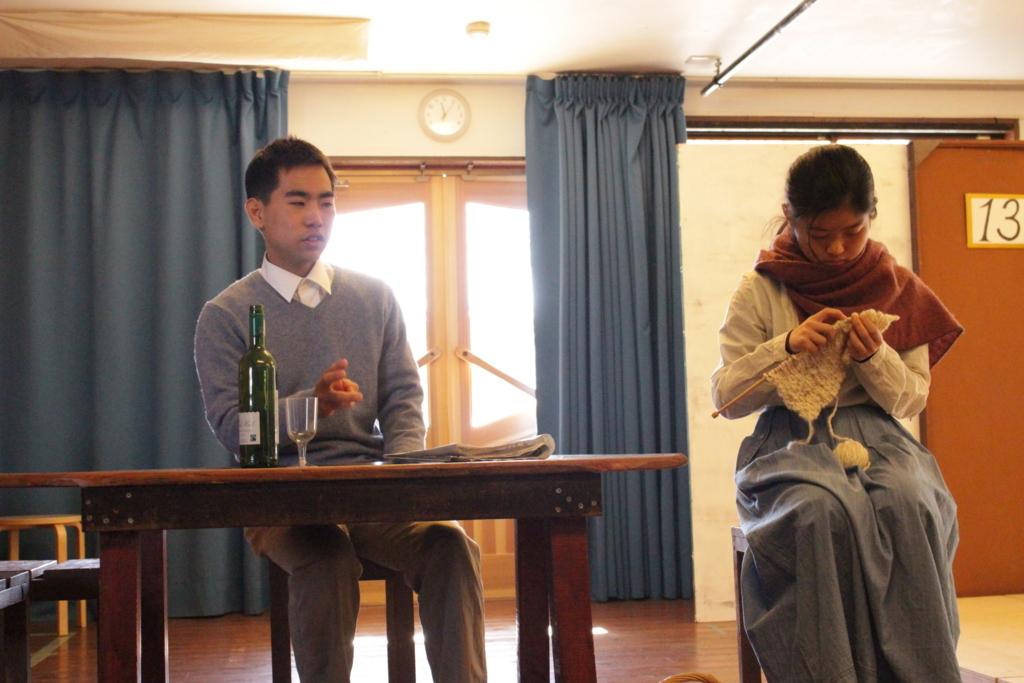 f:id:tokyokenji-teacher:20180126113146j:plain