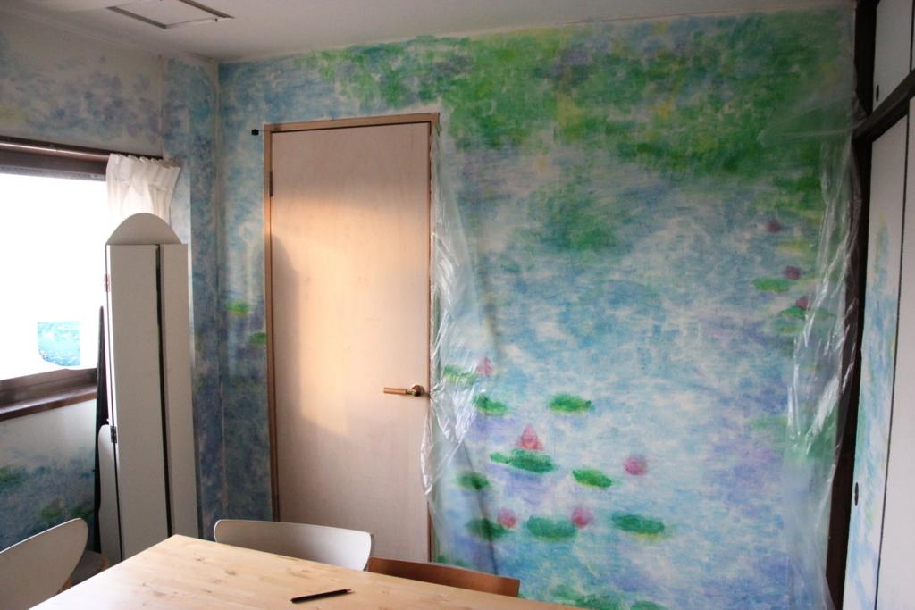 f:id:tokyokenji-teacher:20180210142553j:plain