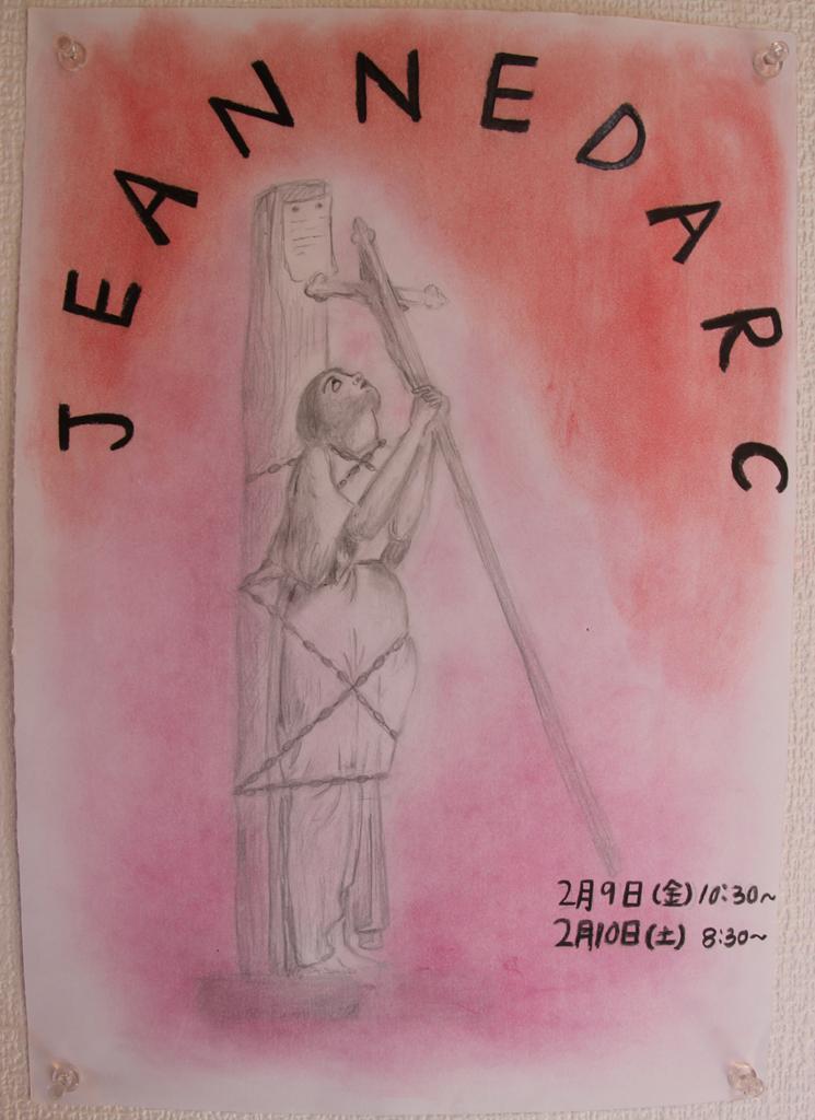 f:id:tokyokenji-teacher:20180213104908j:plain