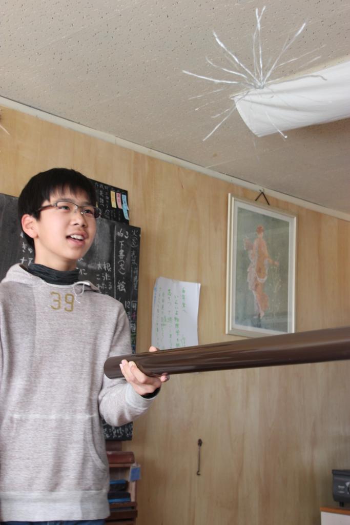f:id:tokyokenji-teacher:20180215082911j:plain