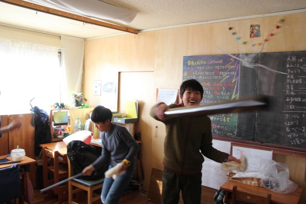 f:id:tokyokenji-teacher:20180215083753j:plain