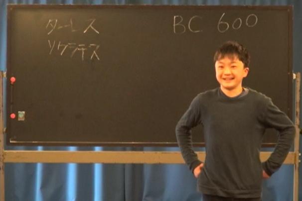 f:id:tokyokenji-teacher:20180308160739j:plain