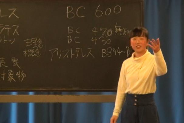 f:id:tokyokenji-teacher:20180308160801j:plain