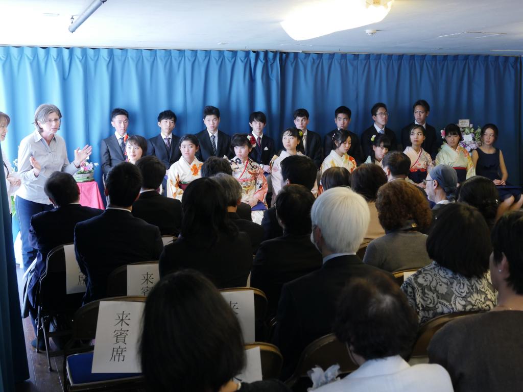 f:id:tokyokenji-teacher:20180317165623j:plain