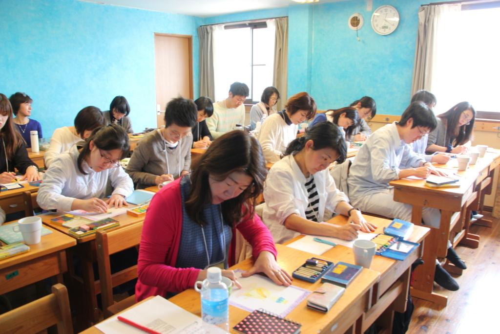 f:id:tokyokenji-teacher:20180324173036j:plain