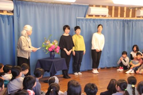 f:id:tokyokenji-teacher:20180405145316j:plain