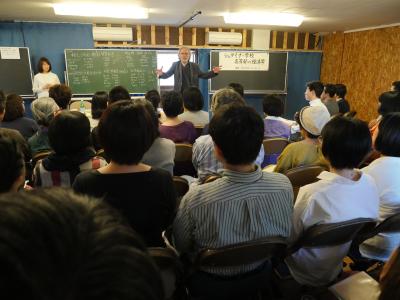 f:id:tokyokenji-teacher:20180421190331j:plain