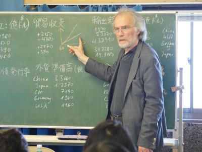 f:id:tokyokenji-teacher:20180423105011j:plain