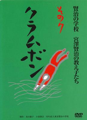 f:id:tokyokenji-teacher:20180512081245j:plain