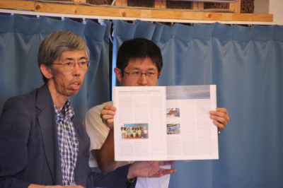 f:id:tokyokenji-teacher:20180601155610j:plain