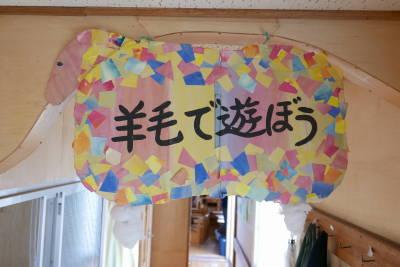 f:id:tokyokenji-teacher:20180608153047j:plain