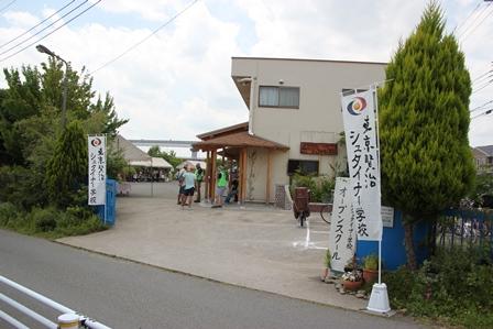 f:id:tokyokenji-teacher:20180609171150j:plain