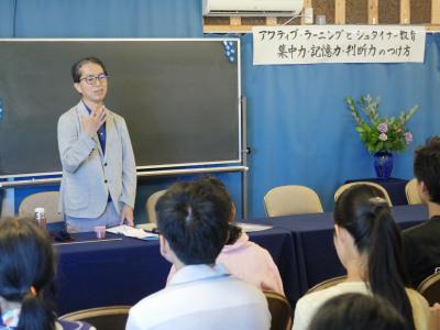 f:id:tokyokenji-teacher:20180630160818j:plain