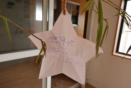 f:id:tokyokenji-teacher:20180707161208j:plain