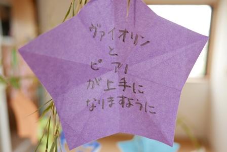 f:id:tokyokenji-teacher:20180707161224j:plain