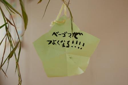 f:id:tokyokenji-teacher:20180707161253j:plain