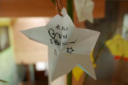 f:id:tokyokenji-teacher:20180707161257j:plain