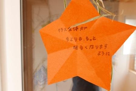f:id:tokyokenji-teacher:20180707162650j:plain