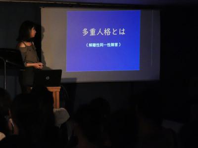 f:id:tokyokenji-teacher:20180712193343j:plain