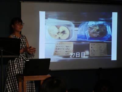 f:id:tokyokenji-teacher:20180714173238j:plain
