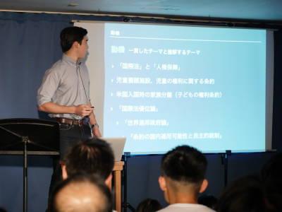f:id:tokyokenji-teacher:20180715190402j:plain