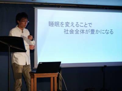 f:id:tokyokenji-teacher:20180715190432j:plain