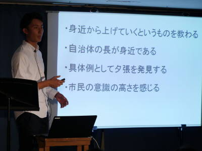 f:id:tokyokenji-teacher:20180715190435j:plain
