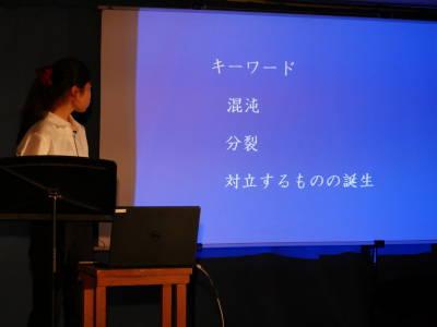 f:id:tokyokenji-teacher:20180716202312j:plain