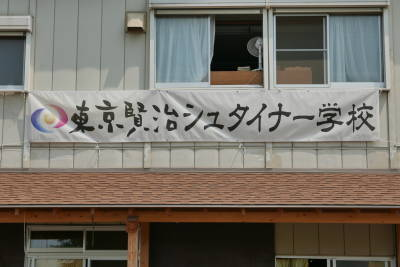 f:id:tokyokenji-teacher:20180718104917j:plain