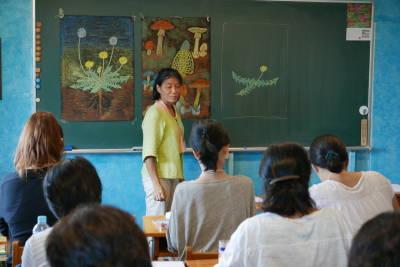 f:id:tokyokenji-teacher:20180722214619j:plain