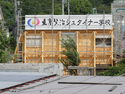 f:id:tokyokenji-teacher:20180824140944j:plain