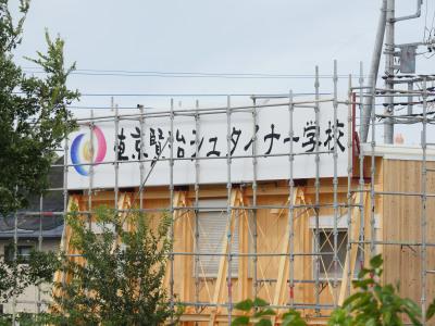 f:id:tokyokenji-teacher:20180824141035j:plain