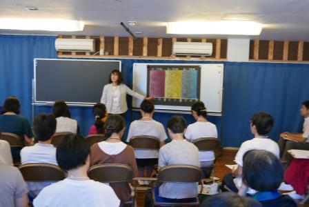 f:id:tokyokenji-teacher:20180825165440j:plain