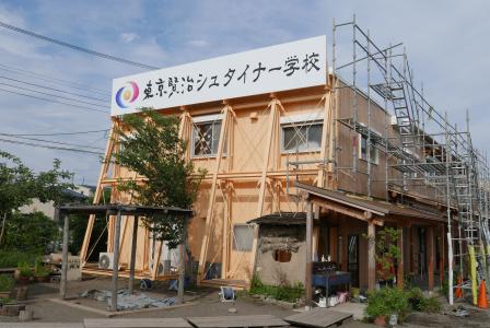 f:id:tokyokenji-teacher:20180830152515j:plain