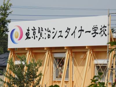 f:id:tokyokenji-teacher:20180830152525j:plain