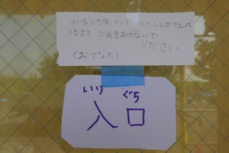 f:id:tokyokenji-teacher:20180902104631j:plain