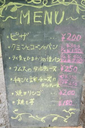 f:id:tokyokenji-teacher:20180916114746j:plain