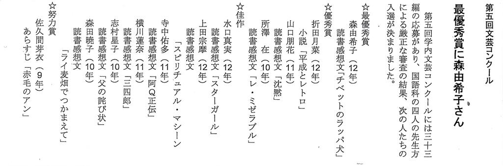 f:id:tokyokenji-teacher:20180917115924j:plain
