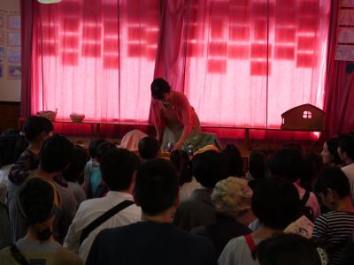 f:id:tokyokenji-teacher:20180922171832j:plain