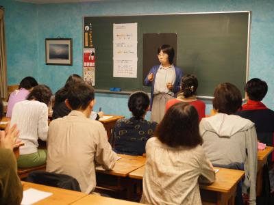 f:id:tokyokenji-teacher:20180924093923j:plain