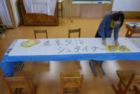 f:id:tokyokenji-teacher:20180927110746j:plain